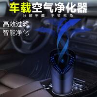 车载空气净化器汽车用车内去消除异味除甲醛吸烟负离子氧吧加湿器