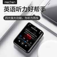 全面屏mp3mp4小型随身听外放学生版蓝牙迷你款音乐播放器小巧超薄触屏英语看小说听歌mp5便携式mp6录音神器p3
