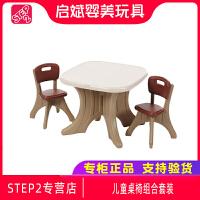 STEP2原装进口儿童桌椅组合套装塑料绘画游戏积木桌带椅子