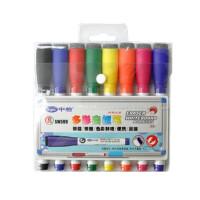 中柏SW599彩色白板笔 磁性带刷儿童可擦8色套装画板笔 水性记号笔