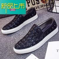 新品上市18新款百搭韩版鞋男真皮春季英伦板鞋一脚蹬懒人潮流男鞋子
