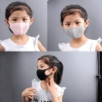 儿童口罩女 女童男童宝宝孩子夏天防晒防灰尘透气薄款可水洗可爱