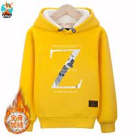 小孩卫衣男儿童加绒加厚棉衣130cm男童童装6-8岁洋气冬装黄色衣服