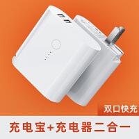 能适 双模充电宝和充电器二合一小巧便携5000毫安适用于苹果小米华为手机移动电源QC3.0快充大功率专用大容量