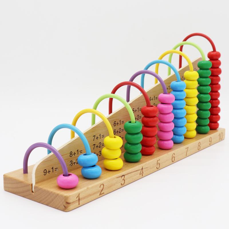 大号小学生多功能算珠十档计算架益智早教玩具儿童数学算数教具
