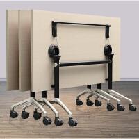 可移动的桌 折叠长条会议桌现代办公多功能可移动会议折叠桌板式自由培训桌长条桌教室