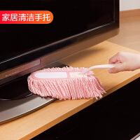 鸡毛掸子除尘掸子家用车用家居用品清洁工具空调清洗扫尘刷子