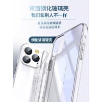 iPhone11手机壳11Pro Max苹果X玻璃Xs Max超薄iPhoneXR透明XS防摔8plus硅胶软7/8女