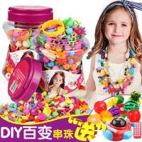 儿童串珠玩具女孩3-6岁波普无绳项链diy套装女童益智玩具小孩礼物