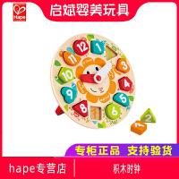 Hape四阶积木时钟 拼图儿童2岁+男女孩宝宝数字认知玩具 新品