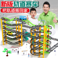 儿童玩具套装电动轨道车赛车轨道男孩汽车玩具3-4-5-6-7-8岁礼物