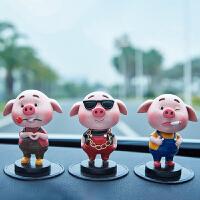 汽车摆件摇头公仔猪创意可爱个性车载车内装饰品摆件