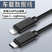 奔�Y新GLC 2020款��dcarplay�O果PD����GLC260L��d�源�D接�^300L汽�USB充��^�D�Q器�B接�