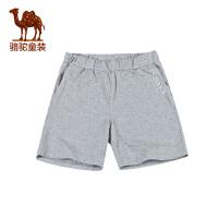 骆驼童装 春夏 休闲短裤青少男童女童亲肤透气儿童裤子
