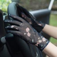 夏天防晒蕾丝手套女 开车防滑防紫外线超薄款带触屏 轻奢复古风