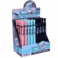 晨光35601自动铅笔 2.0/2B活动铅笔 学生考试用2B铅笔 免削活动笔