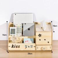 纸巾盒遥控器收纳盒客厅创意茶几欧式木多功能抽纸盒家用简约可爱 大号 橡木