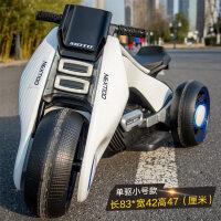 儿童电动摩托车玩具小汽车男孩宝宝超大号三轮车充电可坐大人 鱼肚白 单驱【迷你款】