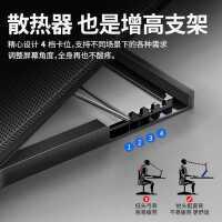 笔记本电脑散热器底座水冷散热架散热板15.6寸游戏本降温风扇支架