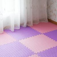 泡沫地垫拼接加厚卧室铺地板家用婴儿童垫子榻榻米拼图爬行爬爬垫 粉色+紫色 30x30*1.2树叶纹36片