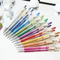 彩色按动中性笔 0.5mm子弹头彩色水笔绘画涂鸦手账用笔