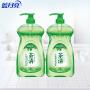 【领券立减50】蓝月亮 洗洁精 茶清洗涤剂1kg瓶*2 天然绿茶清香 去油不伤手