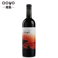 傲鱼AOYO智利原瓶进口红酒 看海4精酿梅洛佳美娜干红葡萄酒750ml*1