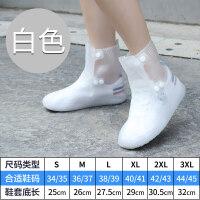 雨鞋女士韩式时尚透明可爱雨靴雪天防滑中短筒儿童雨鞋套男女