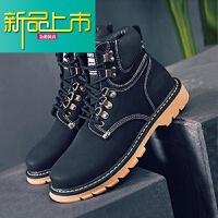 新品上市大头皮鞋男春季大码马丁靴45加肥工装鞋46加大号47加绒48潮 黑色 单鞋款