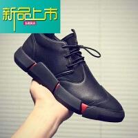 新品上市潮男鞋春季潮鞋19新款韩版潮流英伦休闲皮鞋百搭内增高板鞋