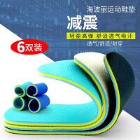 6双 透气运动鞋垫男女士吸汗加厚软减震弹力篮球鞋垫夏季