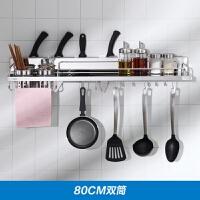 2019新款 304不锈钢多功能厨房挂件置物架厨具收纳调料五金壁挂刀架