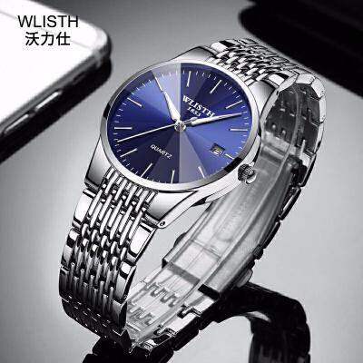 手錶新款情侣手表男士商务防水表时尚韩版女士手表