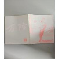 【旧书二手书9品】戴眼镜的女孩 /(法)帕特里克・莫迪亚诺著;让-雅克・桑贝绘 中信出版集团股份有限公司