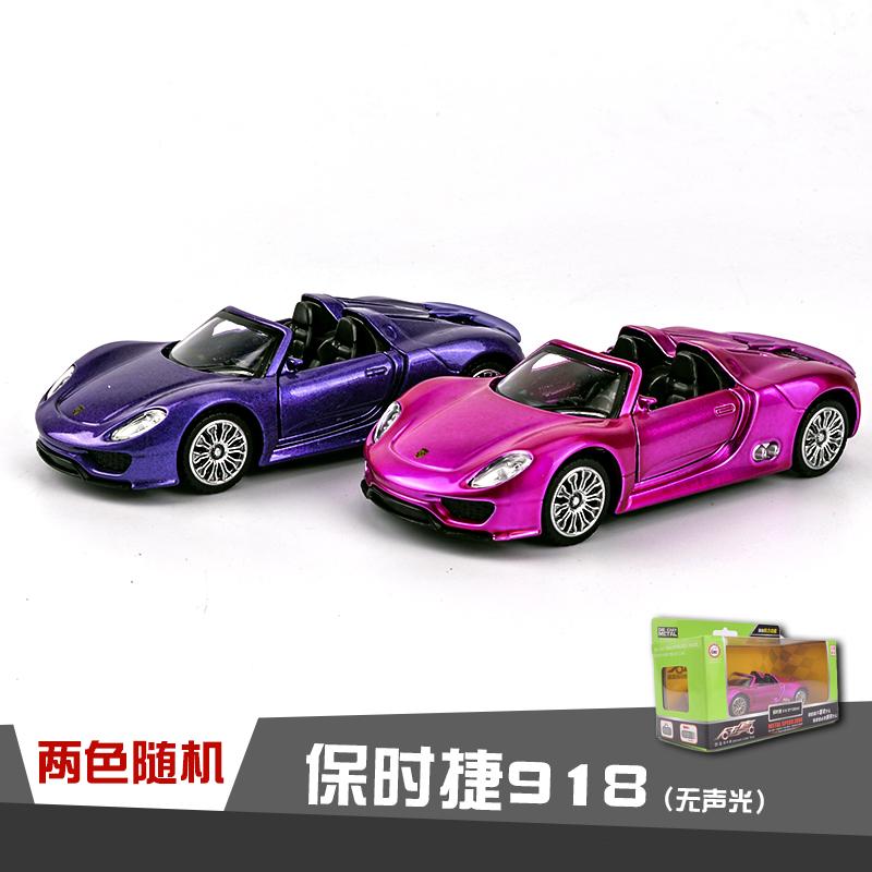 儿童迷你合金车模小汽车模型男孩玩具车玩具小车套装小孩回力跑车