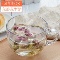 透明玻璃杯子家用大号燕麦碗酸奶早餐杯牛奶泡麦片带把水杯带盖勺