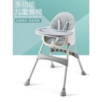 儿童婴儿吃饭餐桌椅 可调挡宝宝餐椅 儿童婴儿吃饭椅子