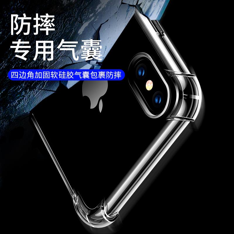苹果11手机壳iPhoneX透明iPhone11Pro Max超薄XSMax防摔XR新款iPhoneXR套iPhoneX女xmax男潮牌11promax网红x