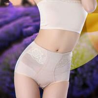女士提臀裤塑身裤收腹内裤夏季无痕束腹裤瘦身裤美体裤