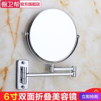 莱尔诗丹 全铜美容镜化妆镜 梳妆镜 镀铬6英寸3倍放大LS-06A/06B