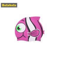 巴拉巴拉儿童泳帽女童防水可爱时尚护耳帽子卡通硅胶游泳装备时尚