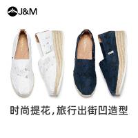 jm快乐玛丽2020春季新款蕾丝松糕增高休闲一脚蹬厚底帆布鞋女