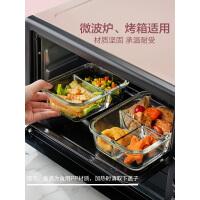 苏泊尔玻璃饭盒分隔型微波炉加热上班族专用碗带盖便当密封保鲜盒