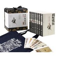 日本战国群雄系列(典藏版)