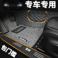 大众速腾汽车脚垫全包围专用于17款速腾专用装饰丝圈脚垫