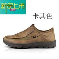 新品上市男鞋秋冬轻便防滑运动鞋透气休闲低帮父亲健步鞋鞋一脚蹬