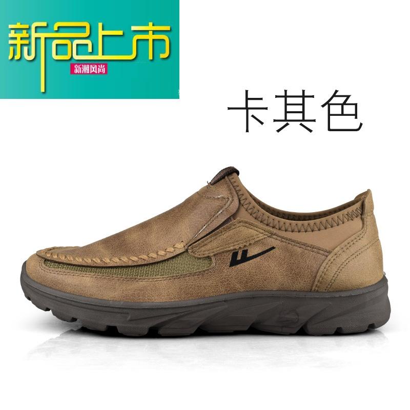 新品上市男鞋秋冬轻便防滑运动鞋透气休闲低帮父亲健步鞋鞋一脚蹬   新品上市,1件9.5折,2件9折