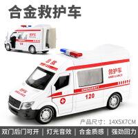 儿童玩具车大号回力玩具合金车模警察车 侧开门120救护车玩具模型