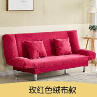 多功能可折叠沙发床单人小户型布艺两用 榻榻米小户型卧室客厅沙发简易午休单人