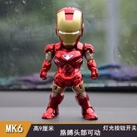 钢铁侠美国队长 Q版复仇者联盟模型汽车载摆件公仔玩具